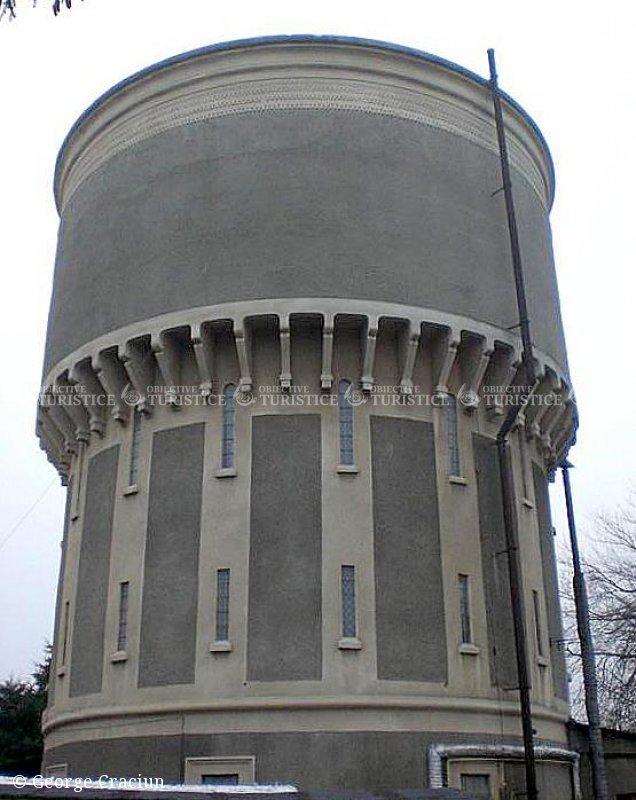 Complexul Astronomic V. Anestin