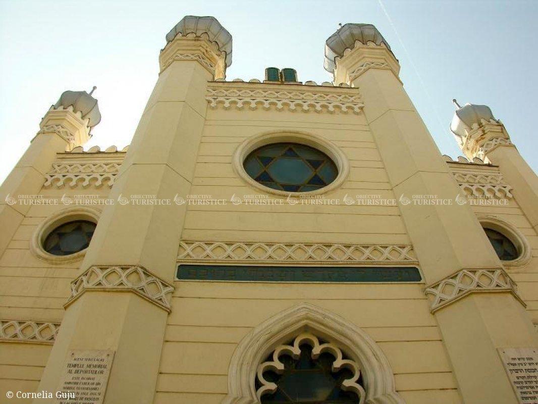 Templu Memorial al Comunitatii Evreiesti