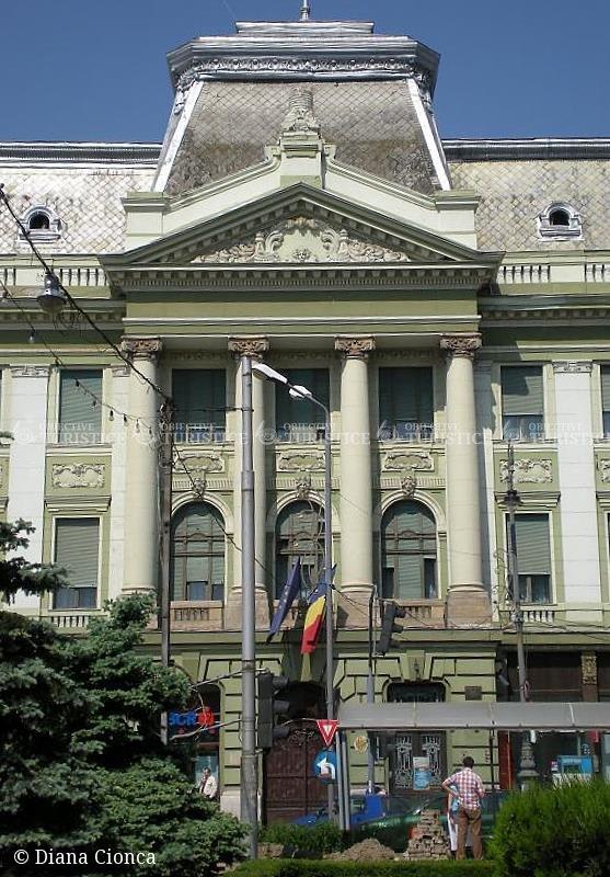 Palatul Banci Nationale