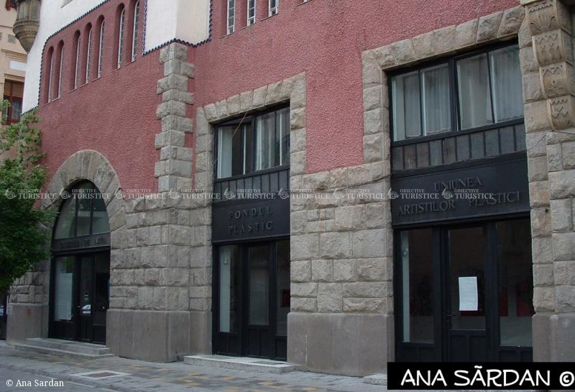 Muzeul Judetean Mures - Sectia de Arta