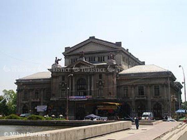 Teatrul