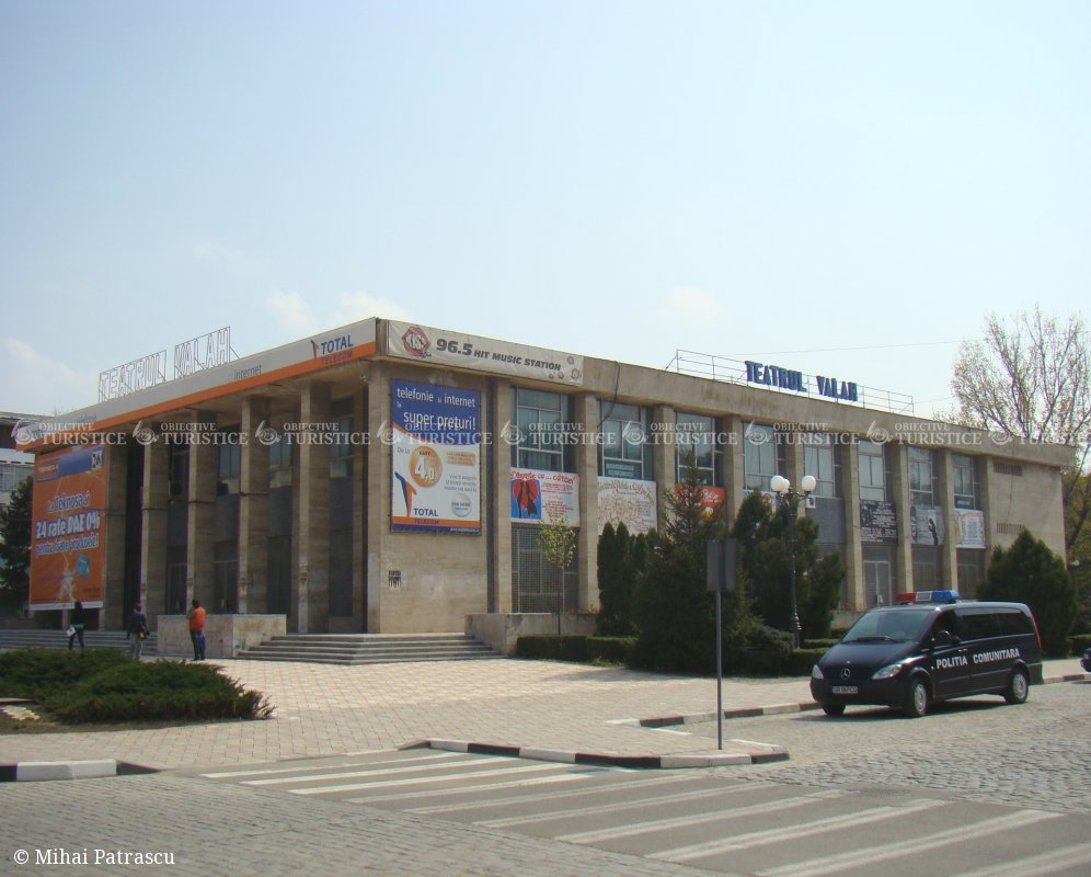 Teatrul Valah