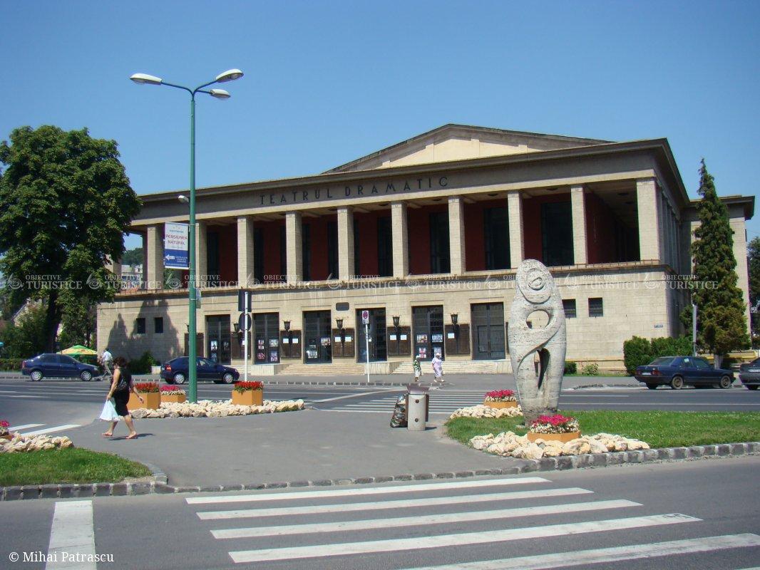 Teatrul Sica Alexandrescu