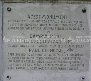 Monumentul lui Paul Chinezul