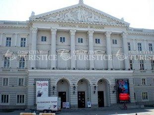 Teatrul  Ion Slavici