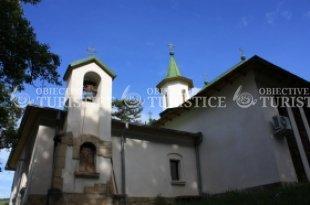 Manastirea Tuturor Sfintilor Bucium