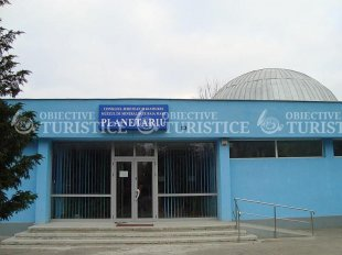 Planetariul