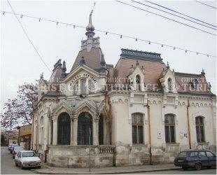 Muzeul Ceasului Nicolae Simache
