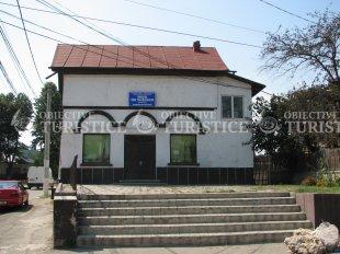 Muzeul de Etnografie al Vaii Teleajenului