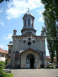 Biserica Hagiu
