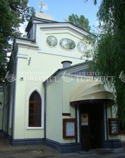 Biserica Precupeții Noi