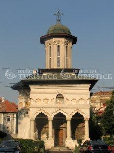 Biserica Sfantul Elefterie Vechi