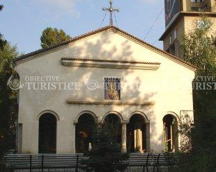 Biserica Sfantul Spiridon Vechi