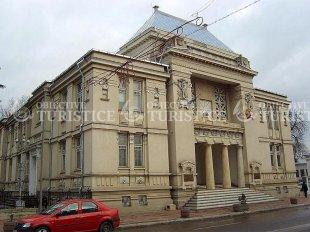 Muzeul de Istorie Targoviste