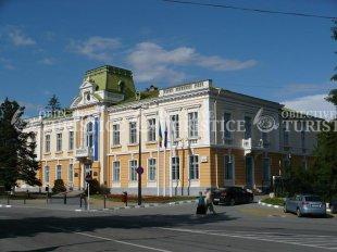 Primaria Ramnicu Valcea