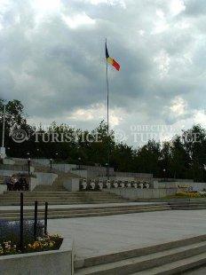Parcul Eroilor