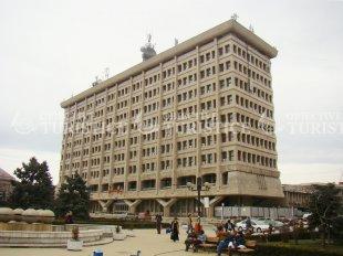 Prefectura  Judetului Prahova