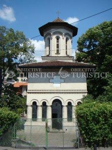 Biserica Scaune