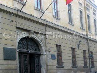 Muzeul de istorie al Transilvaniei