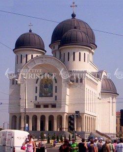 Catedrala ortodoxa de la Podgoria