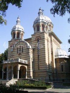 Catedrala ortodoxa Sf. Gheorghe
