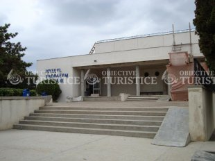 Muzeul arheologic de la Adamclisi