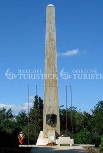 Mormantul lui Mihai Viteazu