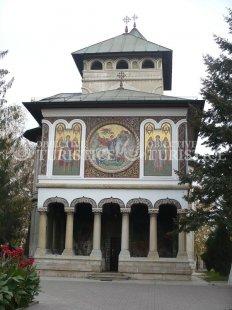 Biserica Sf. Gheorghe Nou