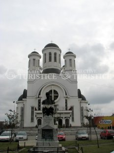 Catedrala Invierea Domnului