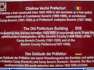 Cladirea vechii Prefecturi