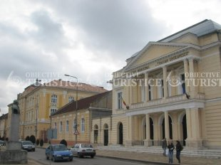 Teatrul Municipal Traian Grozavescu