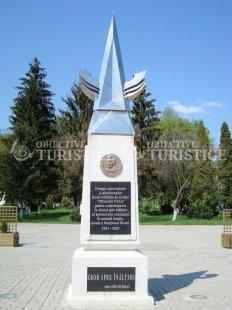 Monumentul lui Traian Vuia