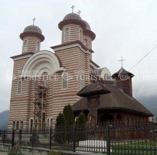 Biserica Ortodoxa Sf. Gheorghe