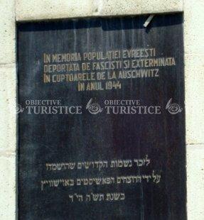 Monumentul evreilor deportati