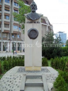 Bustul lui Alexandru Ioan Cuza