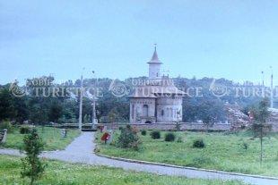 Biserica Beizadelelor