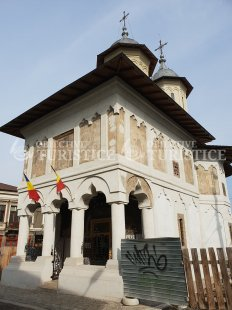Biserica cu Sfinți